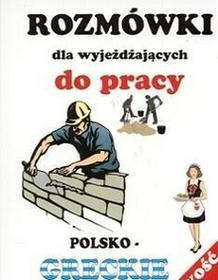 EDYTOR Górecki Stanisław, Brzeziński Jarosław Rozmówki  polsko-greckie