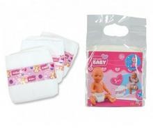 Zapf Creation New 3 pieluszki Simba Toys