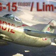 Plastyk MIG-15 Fagot/Lim-2 S-067
