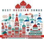Soliton The Best Russian Songs CD różni wykonawcy
