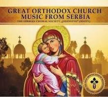 Nabożeństwo Intencyjne Do Przenajświętszej Bogurodzicy. CD