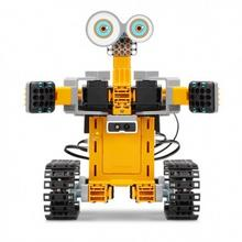 Jimu UBTech Robot Tankbot