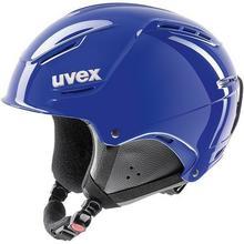 Uvex KASK P1US RENT 7 56/6/207/40/07 4043197281155 56/6/207/40/07 56/6/207/40/07