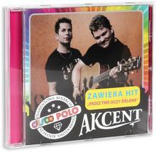 Music Corner Akcent Diamentowa kolekcja disco polo Reedycja CD