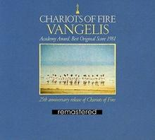 Music Corner Chariots Of Fire CD)