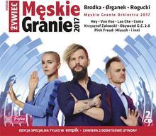 Various Artists Męskie Granie 2017 (edycja specjalna dla empiku)