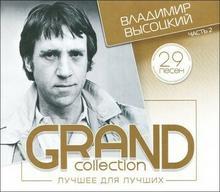 Grand Collection 2 CD) Włodzimierz Wysocki