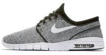 Nike SB Stefan Janoski Max 631303-312 szary