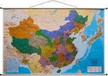 Chiny mapa ścienna administracyjna 1:4 500 000 Global Mapping