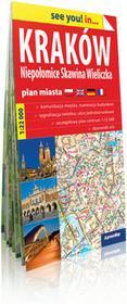 ExpressMap praca zbiorowa see you! in Kraków, Niepołomice, Skawina, Wieliczka. Papierowy plan miasta 1:22 000