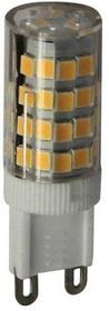 Żarówka LED Ledsystems G9 4 W 320 lm przezroczysta barwa zimna