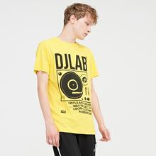 Cropp Cropp - T-shirt z motywem muzycznym - Żółty
