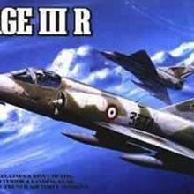 Academy Mirage IIIR MA-12248