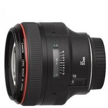 Canon EF 85mm f/1.2 II L USM