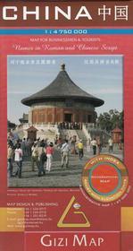 GiziMap China, 1:4 750 000