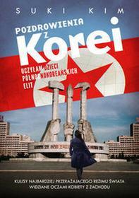 Znak Pozdrowienia z Korei