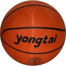 Dromader Pilka do koszykówki GXP-629081
