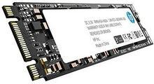 HP S700 250GB 2LU79AA