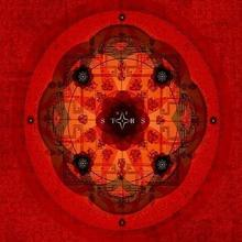 A.E.I.O.U CD Sistars