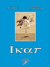 Ikar (edycja limitowana)
