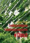 Cywilizacja ekologiczna i transformacja energetyczna w Chinach Łukasz Gacek PDF)
