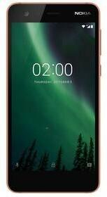 Nokia 2 8GB Dual Sim Czarno-brązowy