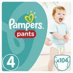 Pampers Active Baby 4 Pieluchomajtki 104 szt.