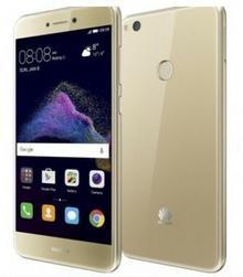 Huawei P9 Lite 2017 Dual Sim Złoty