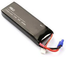 Hubsan Akumulator do modeli X4 H501S, 2700mah