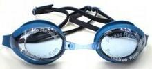 Speedo Okulary pływackie marki . Kolorystyka: niebieskie lub różowe. 224000022
