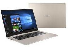 Asus VivoBook S15 S510UQ-BQ265T