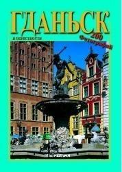 praca zbiorowa Gdańsk i okolice 200 fotografii / wersja rosyjska 5908218800700