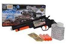Brimarex Pistolet na kulki z wodą 1576019