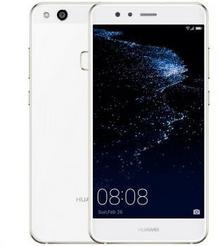 Huawei P10 Lite 32GB Dual Sim Biały