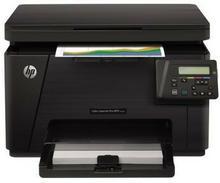 HP Color LaserJet Pro M176n