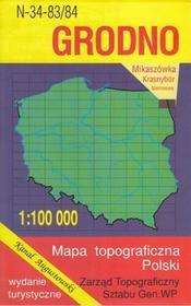WZKart Grodno Kanał Augustowski mapa 1:100 000 WZKart