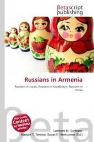Betascript Publishing Russians in Armenia