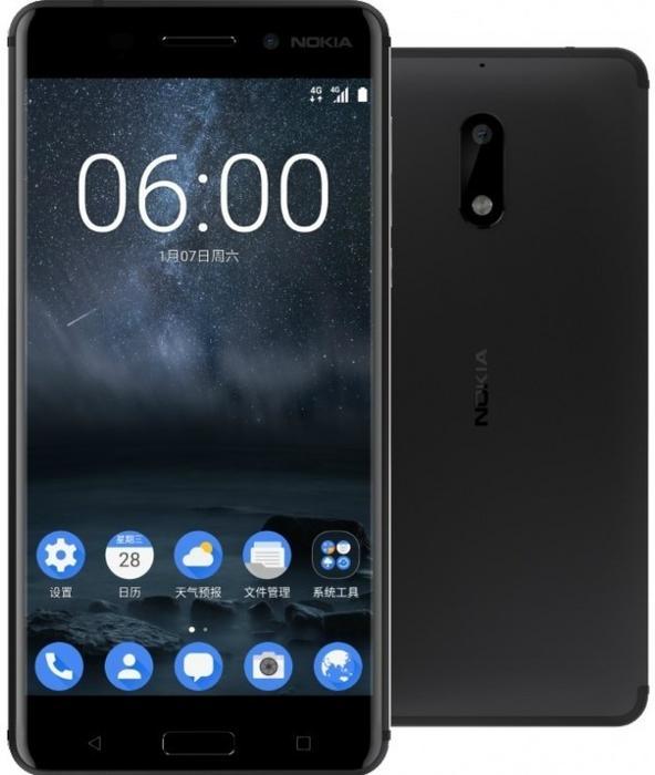 Nokia 6 32GB Dual Sim Czarny