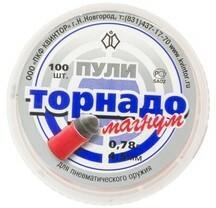 Magnum KVINTOR / ROSJA Śrut diabolo Kvintor Tornado 4,5 mm 100 szt. + darmowy zwrot (070-015) 070-015