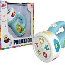 Brimarex Brimarex Projektor 1574008