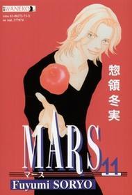 Fuyumi Soryo Mars t.11