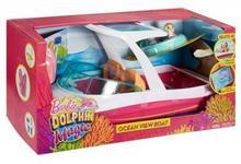 Mattel Barbie Wakacyjny Jacht z pieskami