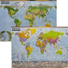ExpressMap Świat Mapa polityczna i krajobrazowa mapa ścienna oprawiona w listwy - ExpressMap