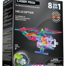 Laser Pegs 8 in 1 Helicopter G1270B