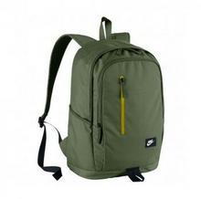 Nike Plecak All Access Soleday Sol zielony