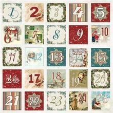Papier ozdobny 30,5x30,5 White Christmas - 07