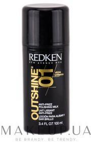 Redken Wygładzające mleczko do stylizacji włosów - Outshine 01 Wygładzające mleczko do stylizacji włosów - Outshine 01