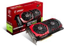 MSI GeForce GTX 1060 Gaming X 3G VR Ready
