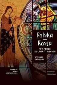 Wydawnictwo Uniwersytetu Jagiellońskiego Polska Rosja w sferze kultury i religii - Krzywdzińska Agata