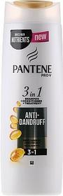Pantene Przeciwłupieżowy szampon, odżywka i kuracja 3w 1 do włosów - Pro-V Anti-Dandruff 3 in 1 For All Hair Types